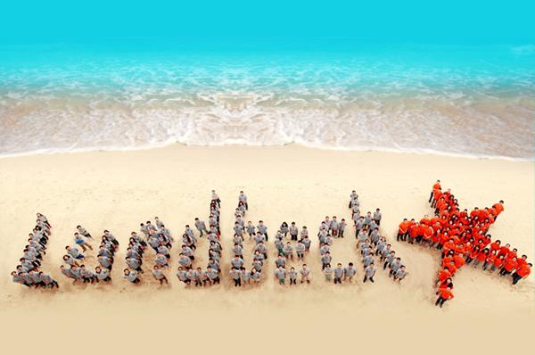 strand lundbeck